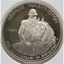USA Half Dollar 1982 - Washington - S*